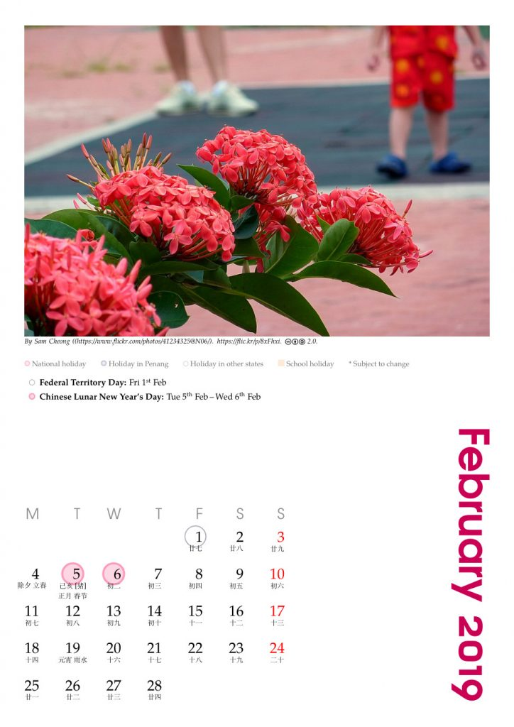 February 2019 calendar marked with Malaysian holidays and Chinese lunar calendar, customised for Penang