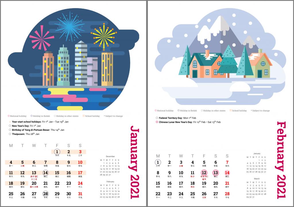 Calendars for January, February 2021